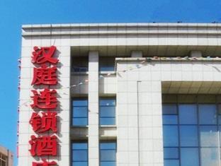 Hanting Hotel Dalian Jinzhou New Times Square Branch