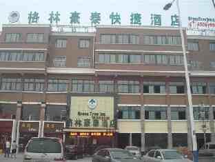 GreenTree Inn Heze Juye Middle Qingnian Road