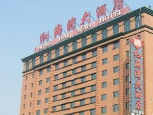 Shanxi Red Gulf Hotel