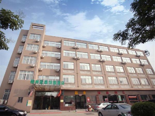 GreenTree Inn Nanjing Jiangning Southeast University Express Hotel Nanjing