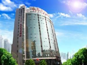 Hongwen Art Hotel