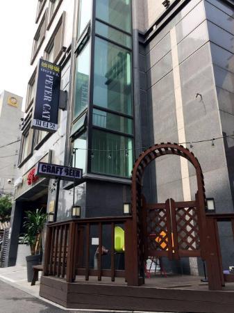 Petercat Hotel Insadong Seoul