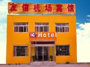 Qingdao Youxin Airport Hotel Haiguan Road