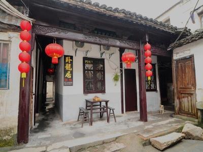 Xitang Wolongju Inn