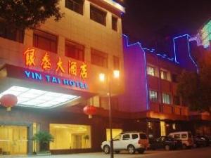 Shaoxing Yintai Hotel