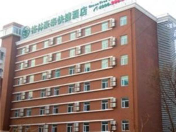 GreenTree Inn Qinhuangdao Olympic Center Express Qinhuangdao