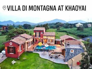 Villa Di Montagna at Khaoyai - Khao Yai