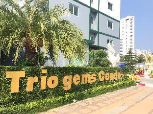 %name Trio Gems Condominium Pattaya พัทยา