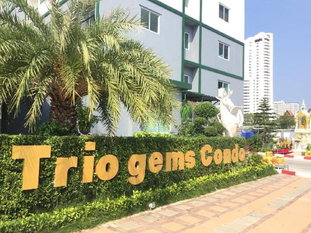 อพาร์ตเมนต์ 1 ห้องนอน 1 ห้องน้ำส่วนตัว ขนาด 32 ตร.ม. – หาดจอมเทียน – Trio Gems Condominium Pattaya