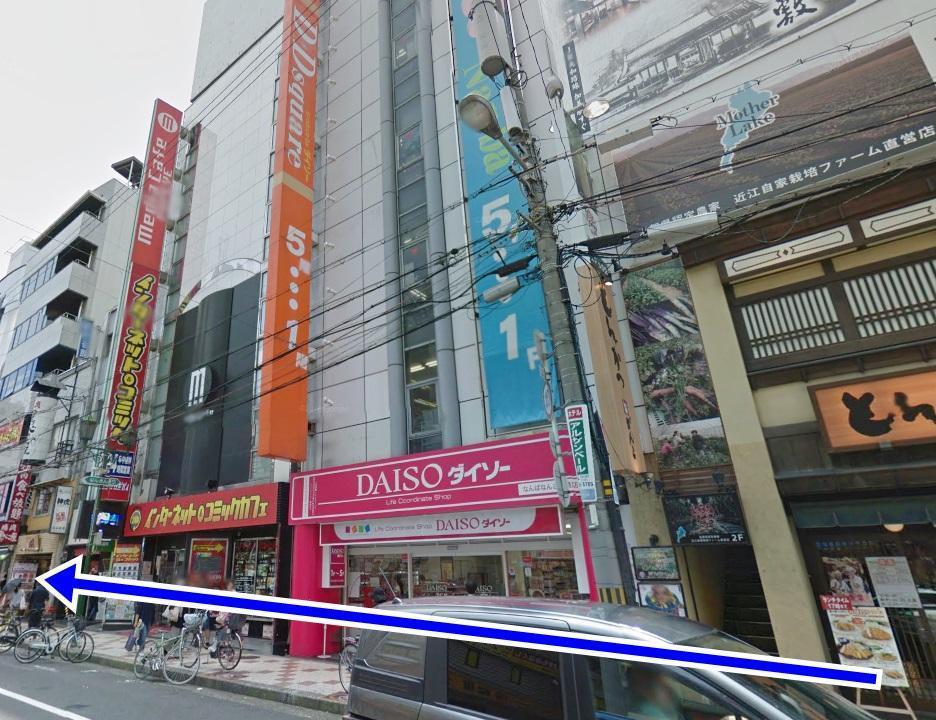 2 Mins From Nankai Namba Station  Namba Area  3a