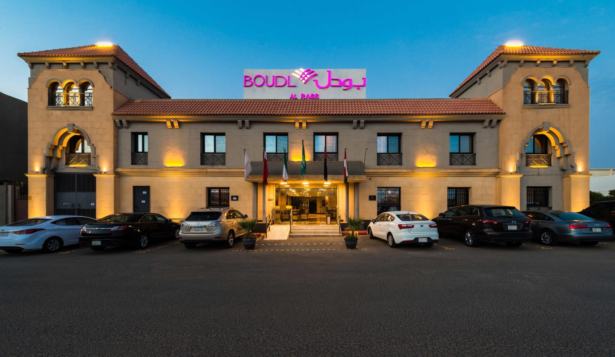 Boudl Al Rass Hotel