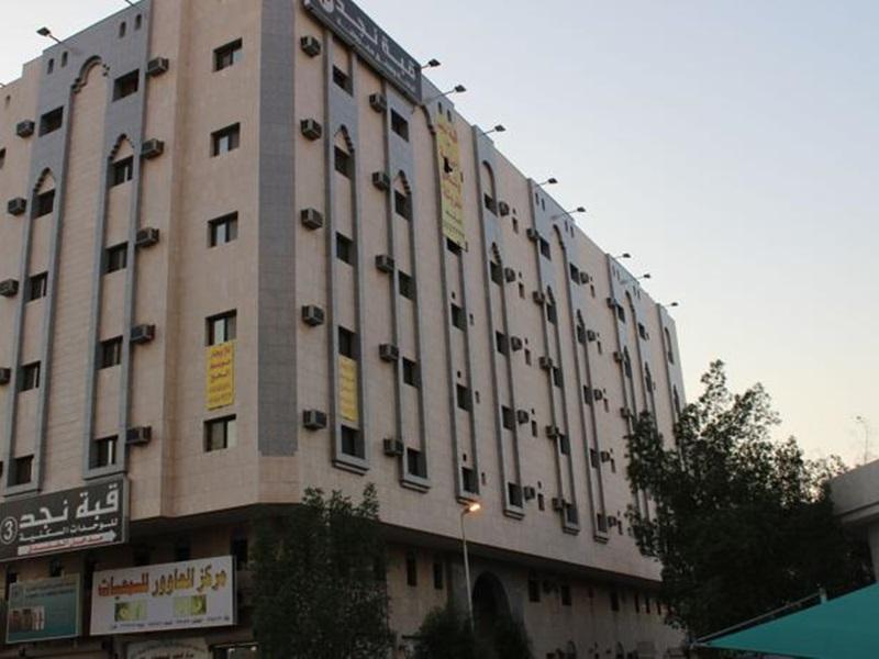 Qubat Najd 3 For Furnished Apartments