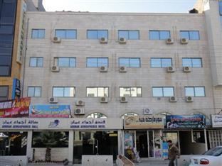 Ambiance Amman Hotel
