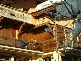 Apart'hotel And Spa 'La Destiere'