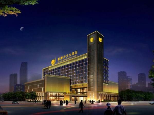 Jitang New Century Hotel Tangshan