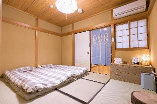 kasumi guest house