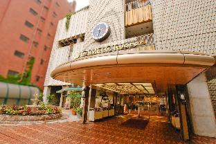 橫濱卡梅洛特日本酒店