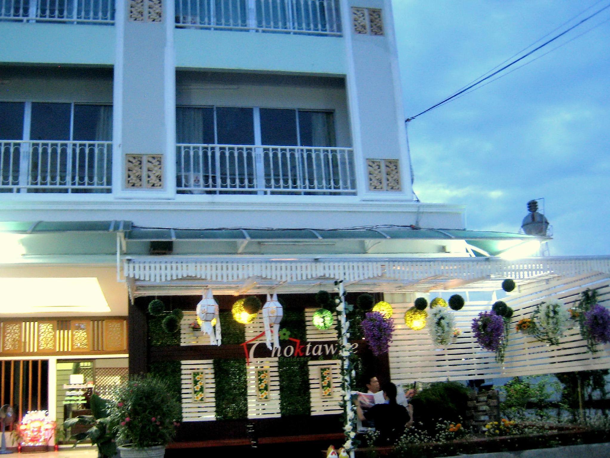 Choktawee Residence and Mansion โชคทวี เรสซิเดนซ์ แอนด์ แมนชั่น