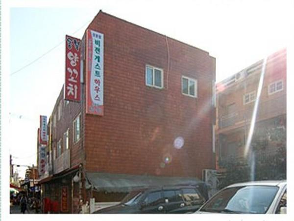 Vision Guesthouse Seoul