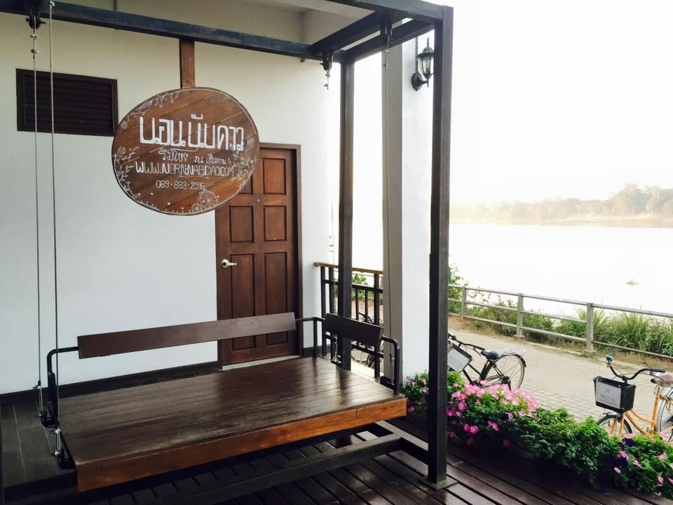 Norn Nab Dao Rimkhong Hotel