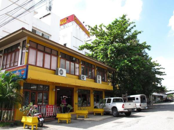 U-Sa Family Hotel Chiang Mai
