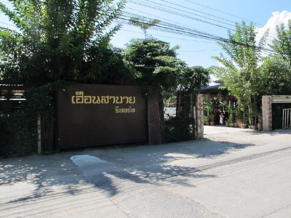 Huansabai Resort Chiang Mai
