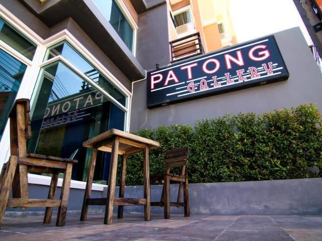 โรงแรมป่าตอง แกลเลอรี – Patong Gallery Hotel