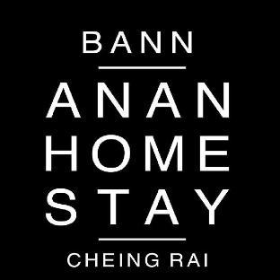%name Bananan Home stay changrai 1 เชียงราย