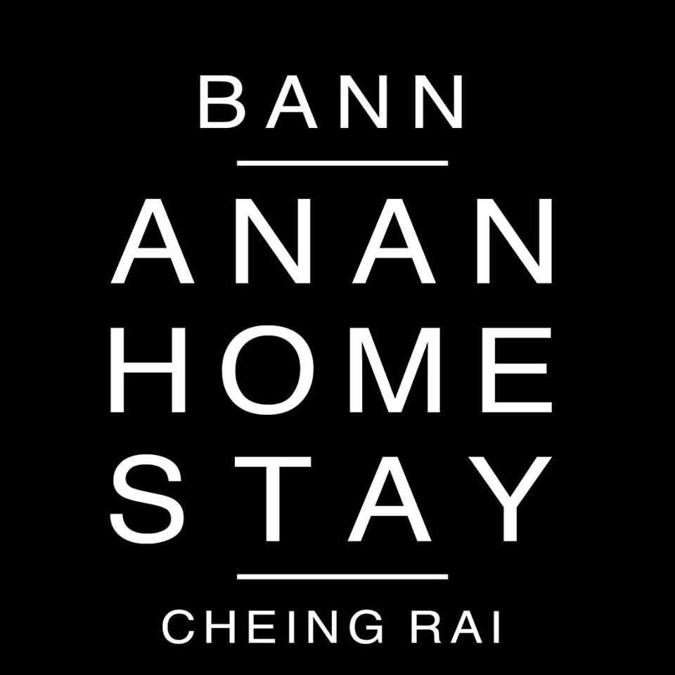 Bananan Home stay changrai 1 Bananan Home stay changrai 1