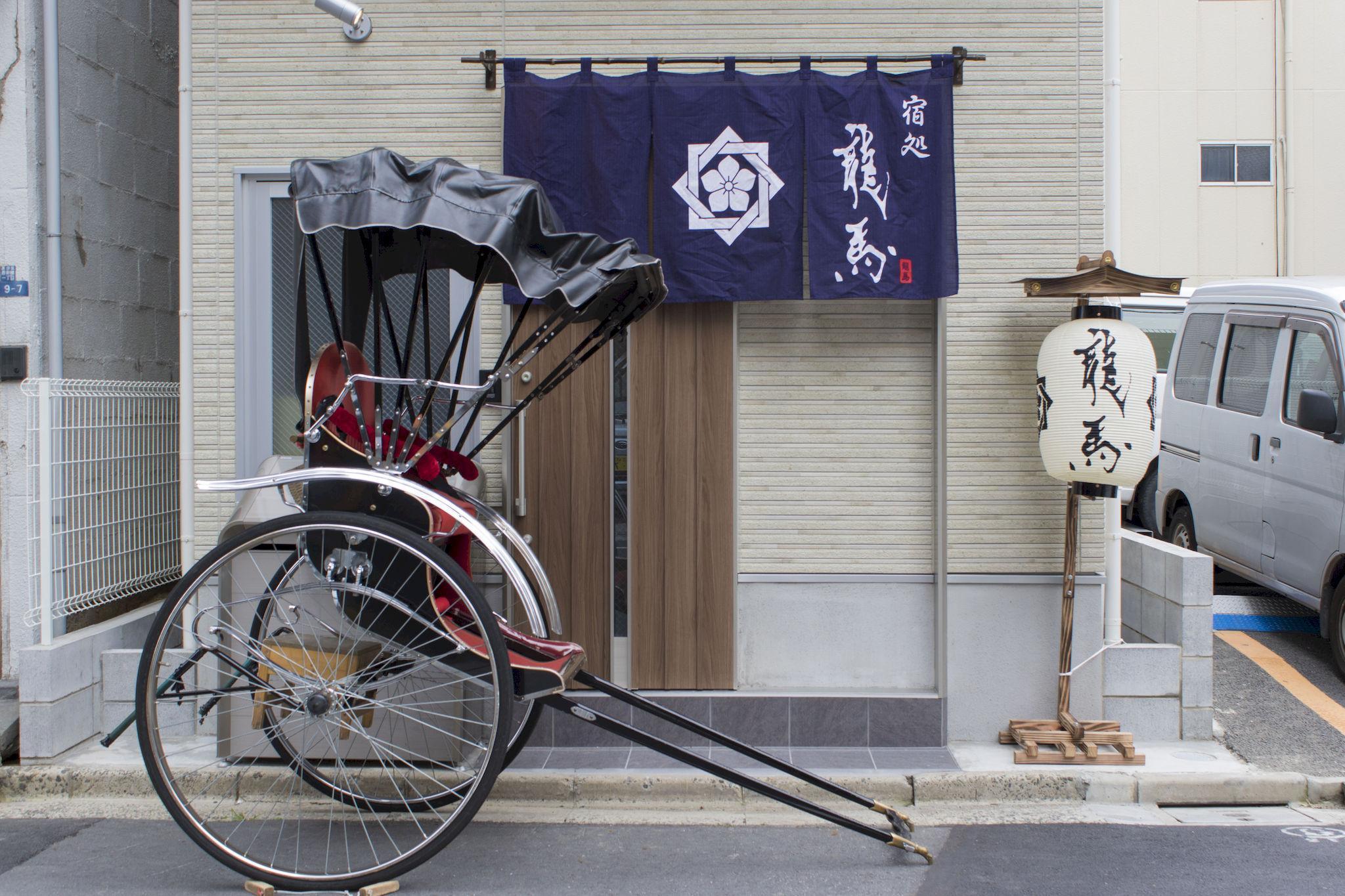 Ryoma Asakusa1