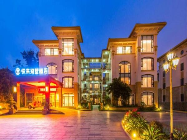 Xiamen YOULOVE Villa Hotel Xiamen