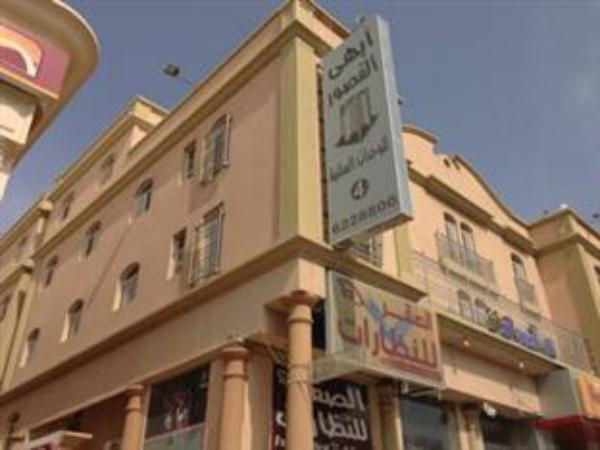Abha Al Qosour Apartment (4) Jeddah