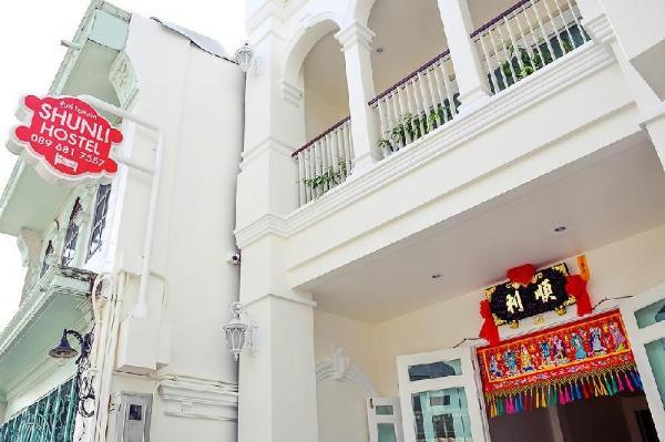 Shunli Hostel Phuket
