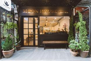 Moon House Hostel Moon House Hostel