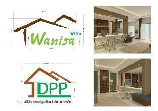 Wanisa Ville