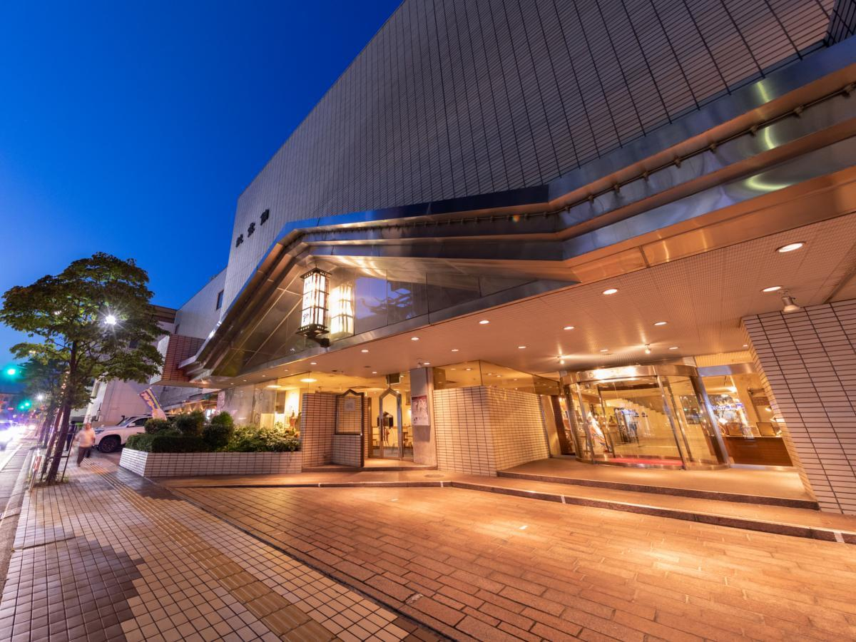 Hotel Danrokan