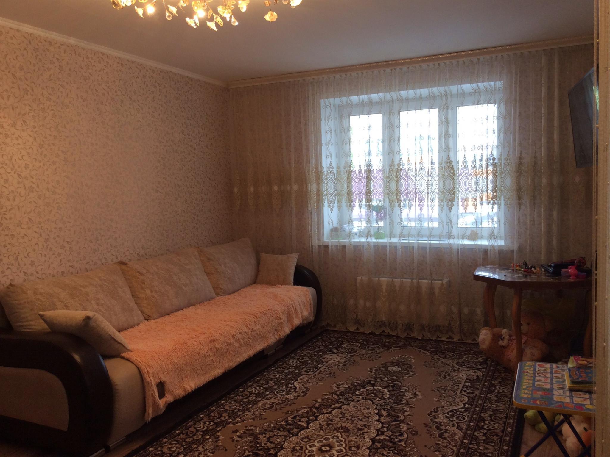 Apartament For Family