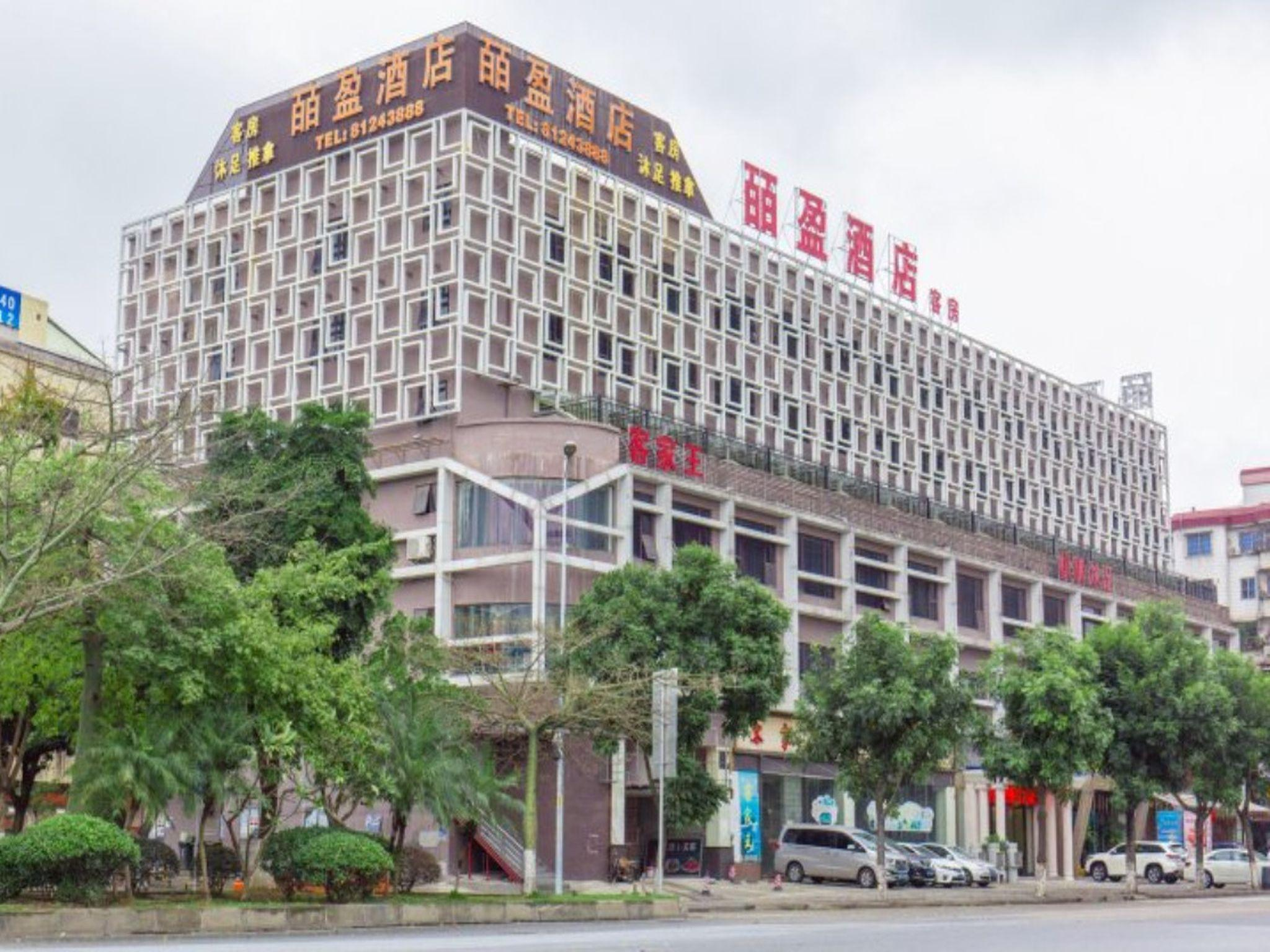 BI YING HOTEL