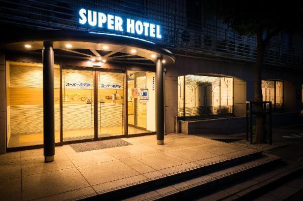 Super Hotel Inn Kurashiki Mizushima Kurashiki
