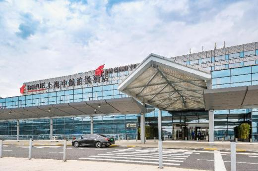 Shanghai Hongqiao Airport Boyue Hotel - AirChina