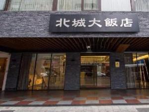 City Hotel Taipei