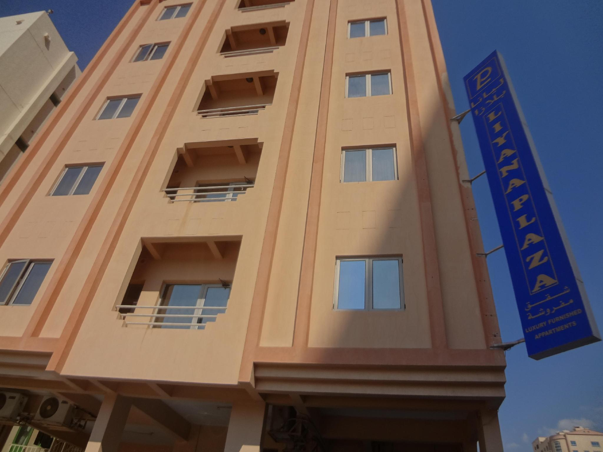 Liyana Furnished Apartments