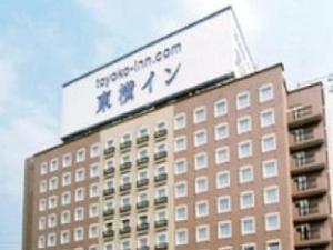 Toyoko Inn Sendai-eki Nishi-guchi Chuo