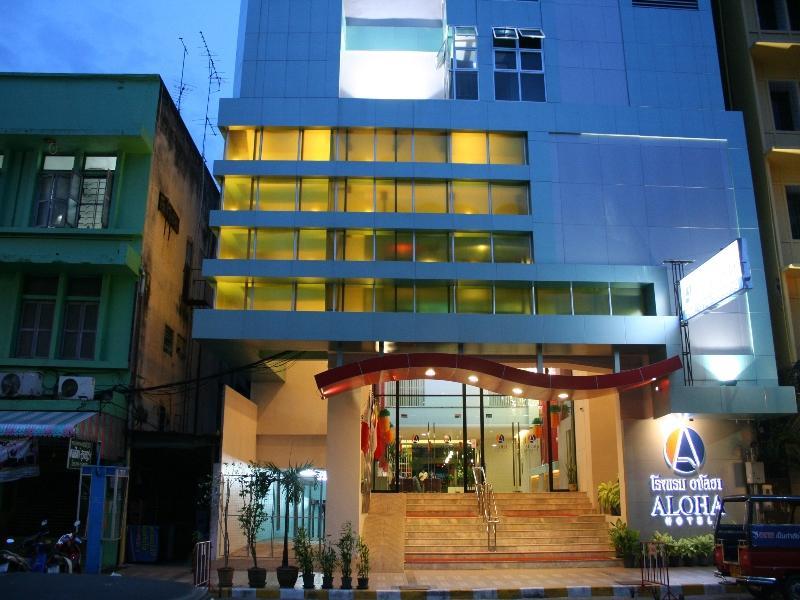 Hat Yai Aloha Hotel Hadyai In Thailand Asia