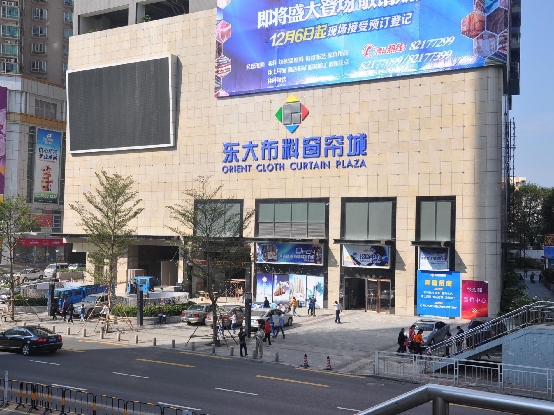 Shengang Hotel Apartment  Shenzhen Dongmen Branch