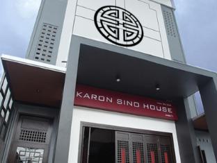 Karon Sino House - Phuket