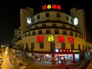 Super 8 Hotel Suzhou Zhuozhengyuan