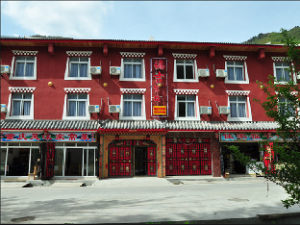 Jiuzhaigou Dejizangjia Inn