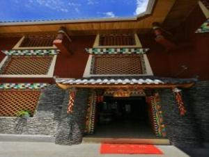 關於九寨溝郎介之家藏式客棧 (Jiuzhaigou Langjiezhijia Inn)