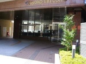 Toyoko Inn Osaka JR Noda Ekimae